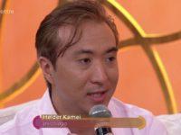 Helder Kamei fala sobre Felicidade no Encontro com Fátima Bernardes